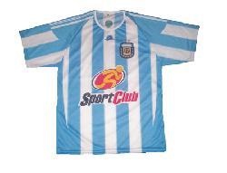 Camisetas deportivas Remeras con publicidad
